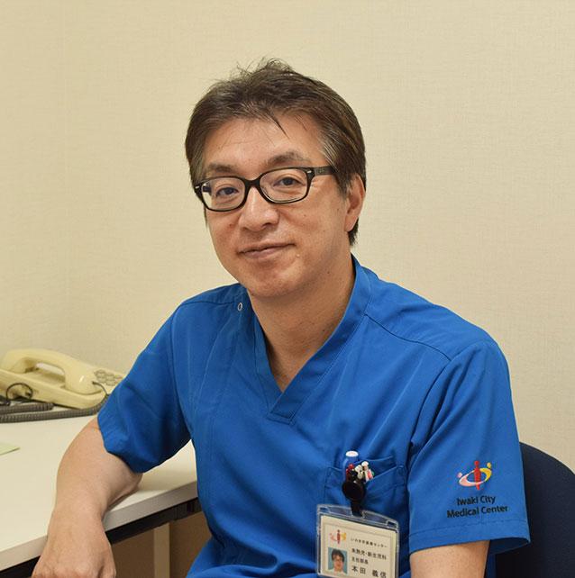 いわき市医療センター本田義信先生インタビュー